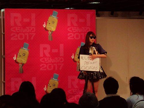 渋谷凪咲の画像